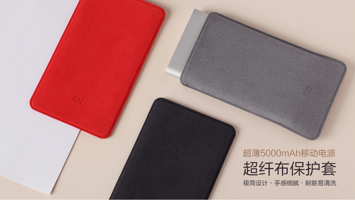 Xiaomi Pouch Cover For Xiaomi 5000mAh Power Bank