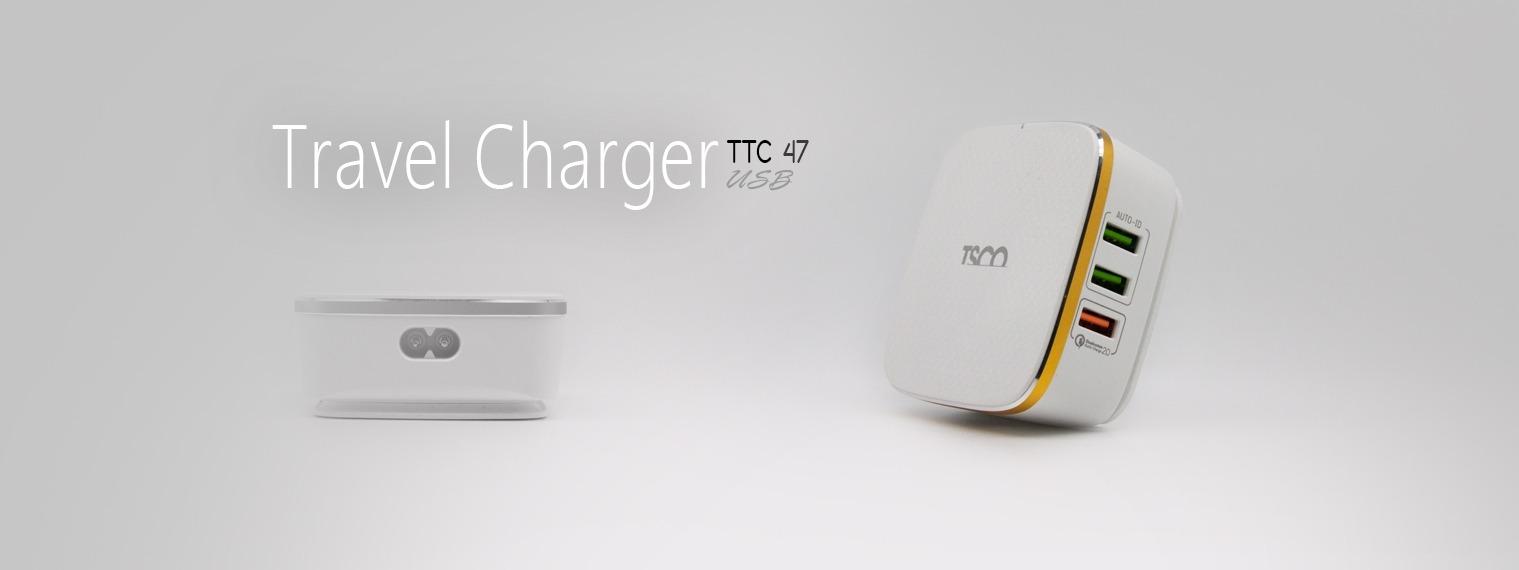 کلگی شارژر تسکو مدل TTC 47