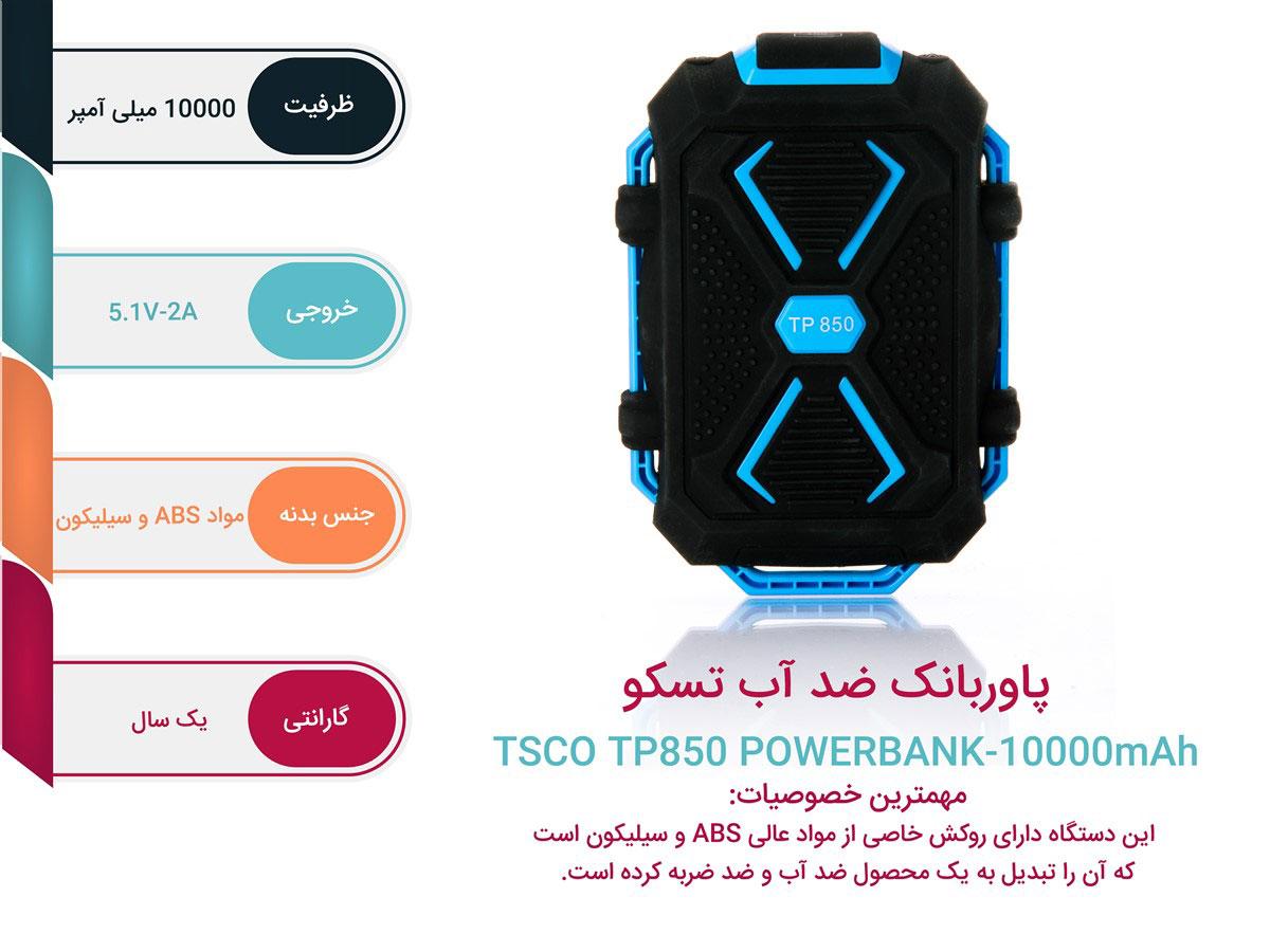 TSCO TP 850 Power Bank