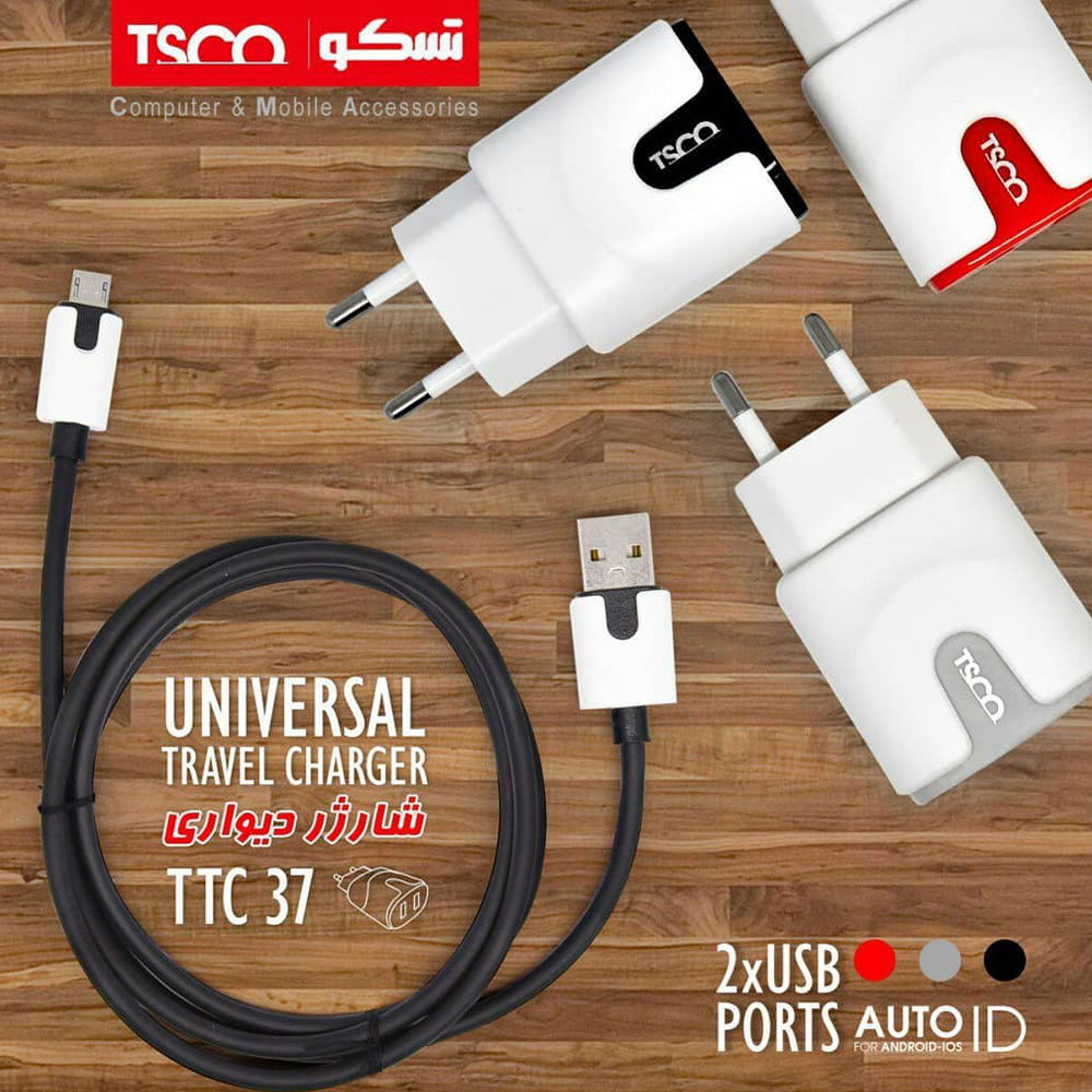 TSCO TTC 37 Wall Charger