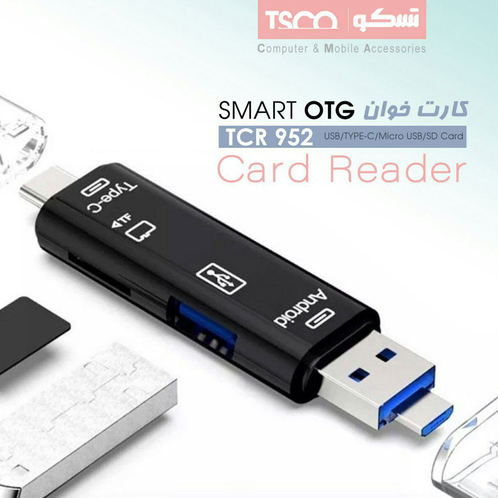 TSCO TCR 952 USB 2.0 AND USB Type C Card Reader