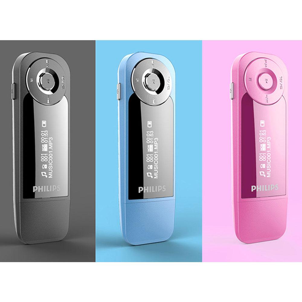 PHILIPS SA1208 8GB Digital Music Player