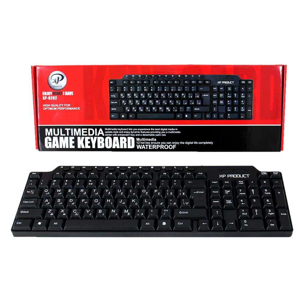 Xp 8205 Wired Keyboard