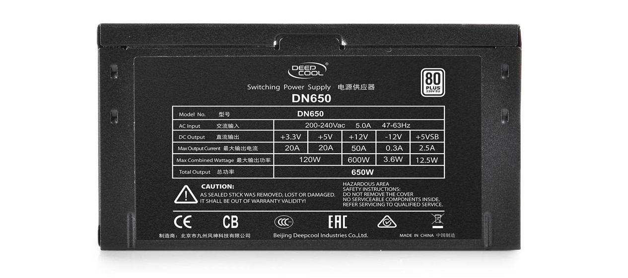 منبع تغذیه کامپیوتر دیپ کول مدل DN650