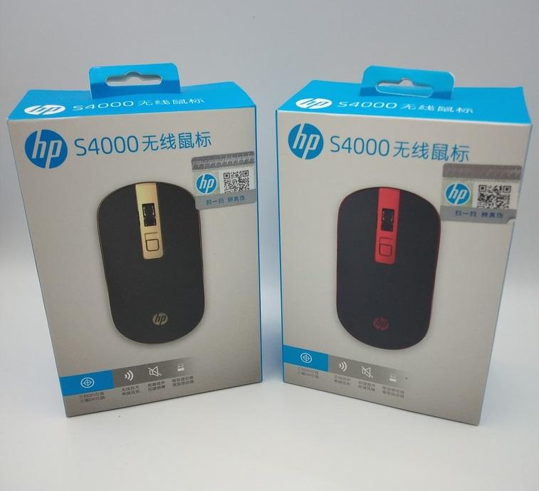 خرید ماوس اچ پی مدل HP S4000