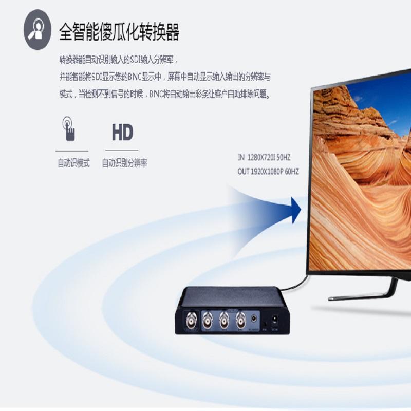 قیمت خرید مبدل SDI به BNC مدل LKV364