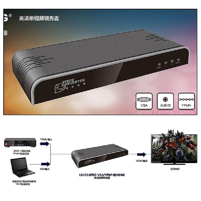 قیمت خرید مبدل VGA+YPbPr به HDMI مدل LKV351PRO