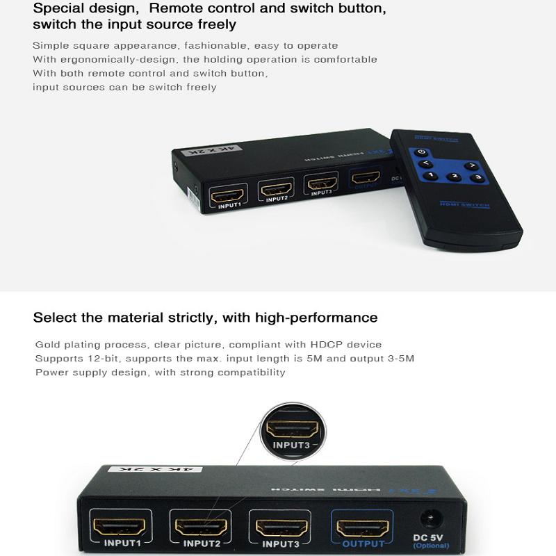 سوییچ 1 به 3 HDMI لنکنگ مدل LKV331A