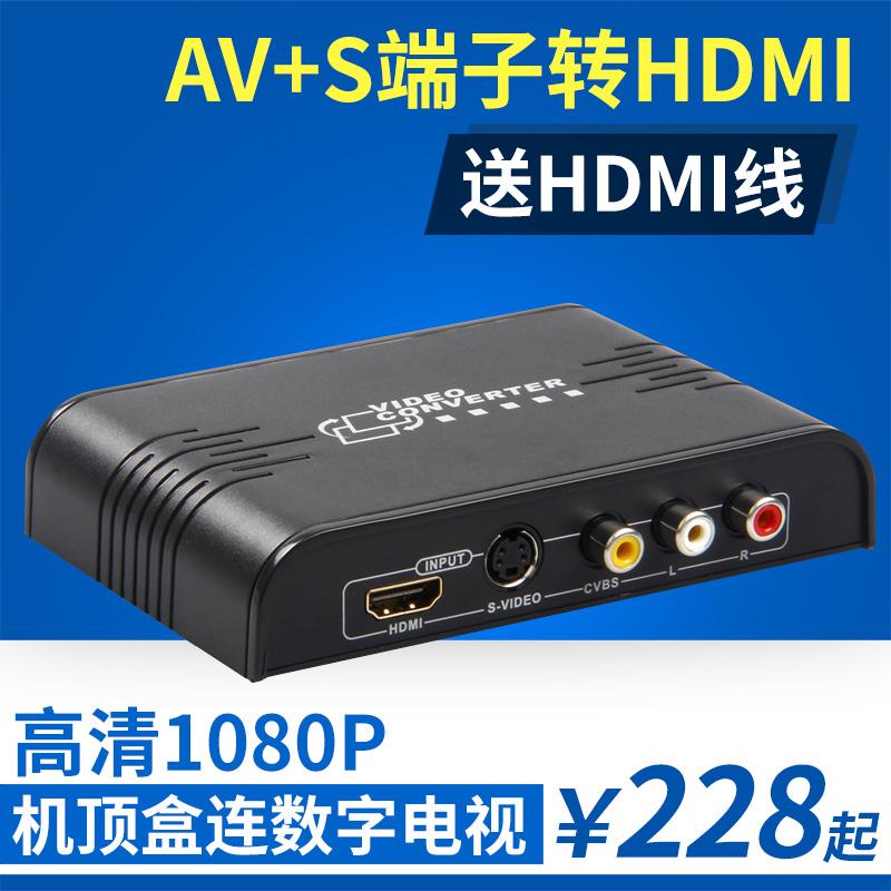 قیمت خرید مبدل AV و S-Video به HDMI مدل LKV363A همراه با صدای استریو