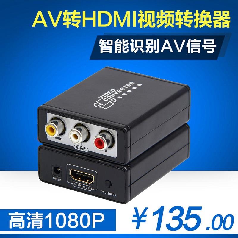 مبدل مینی AV به HDMI لنکنگ مدل LKV363E با قابلیت پخش صوت و تصویر