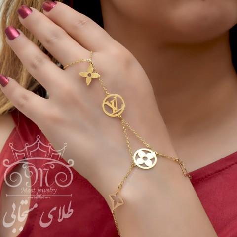 دستبند انگشتری طلا لویی ویتون