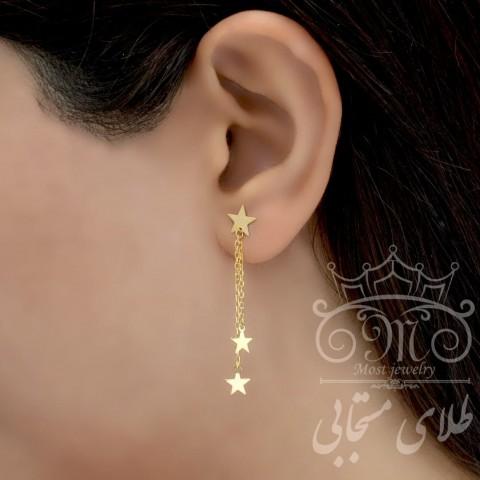 گوشواره میخی طلا مدل ستاره