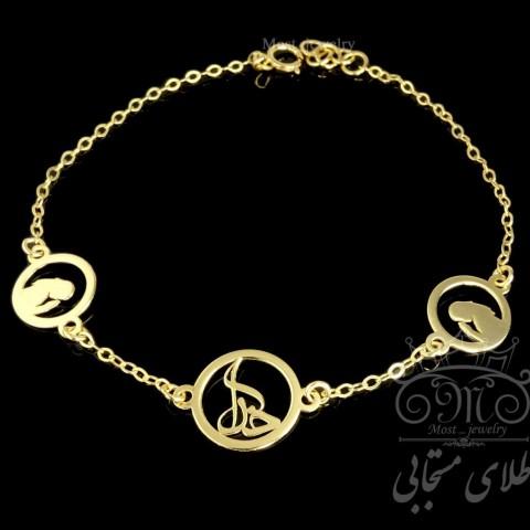 دستبند طلای خدا