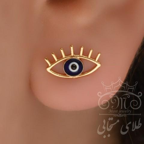 گلگوش طلای چشم