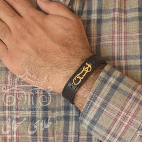 دستبند طلا و چرم احسان