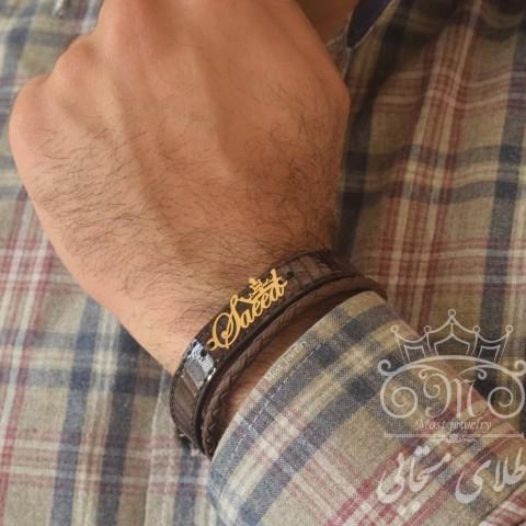 دستبند طلا و چرم سعید