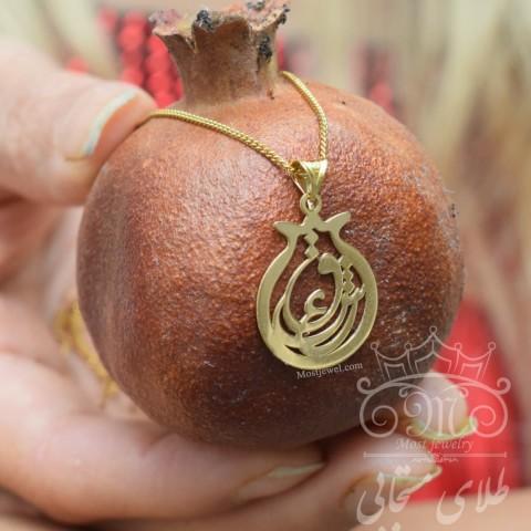 مدال انار طلا و عشق