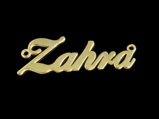 پلاک اسم لاتین زهرا