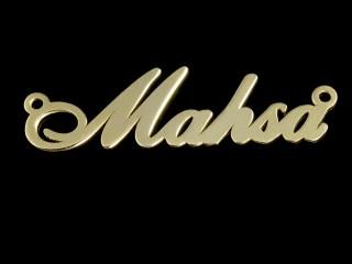 پلاک اسم مهسا (لاتین)
