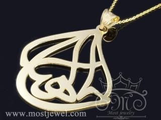 پلاک طلای اسم ترکیبی فارسی