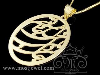 پلاک طلای شعر جانی و دلی ای دل و جانم همه تو