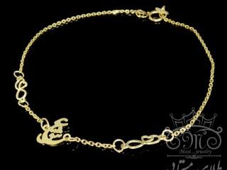 دستبند طلای عشق و بینهایت