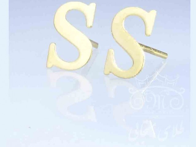 گلگوش طلا حرف S