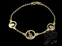 دستبند طلا طرح خدا