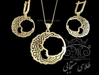 نیمست طلای ماه خفته (طرح اختصاصی گالری مستجابی)