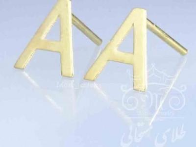 گلگوش طلا حرف A