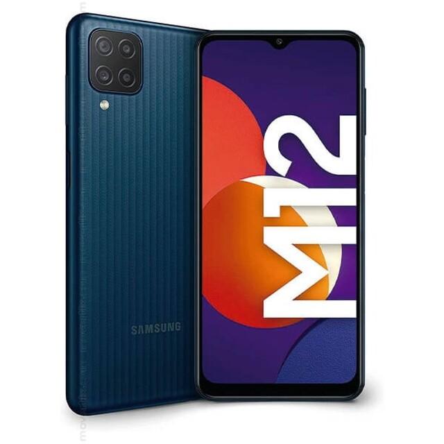 گوشی موبایل سامسونگ مدل Galaxy M12 SM-M127F/DS دو سیمکارت ظرفیت 64 گیگابایت و رم 4 گیگابایت