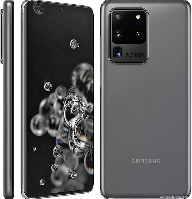 گوشی موبایل سامسونگ S 20 ultra