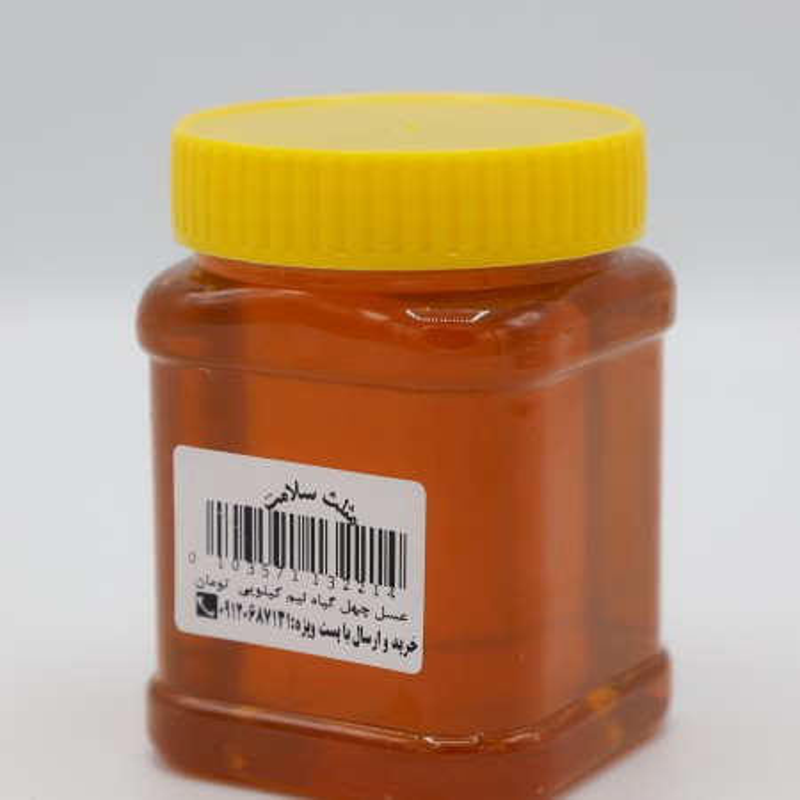 عسل چهل گیاه نیم کیلویی
