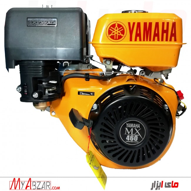موتور تک 16 اسب بنزینی یاماها YAMAHA MX460