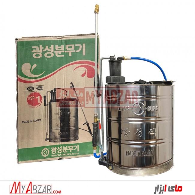 سمپاش استیل 20 لیتری کره ای مدل KSP-1