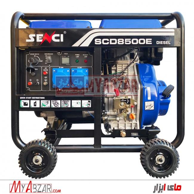 موتوربرق 8.5 کیلووات دیزلی SENCI مدل SCD 8500E