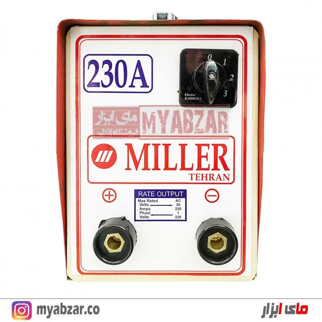 ترانس جوش میلر 230A (دارای کابل,انبر اتصال و انبر جوش)