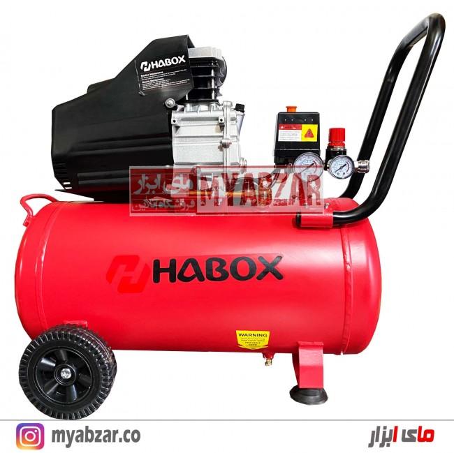 کمپرسور هوا 50 لیتری HABOX مدل HAC-50L
