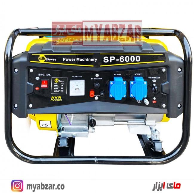 موتور برق 3000 وات سان پاور مدل SP-6000