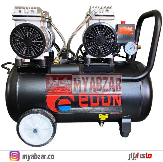 کمپرسور باد 2 موتوره ادون 50 لیتری سایلنت مدل ED5502A-50L