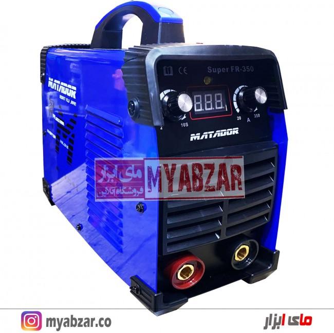 دستگاه جوش 350 آمپر اینورتر ماتادور مدل MATADOR Super FR-350