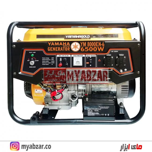 موتور برق یاماها 6.5 کیلووات مدل YAMAHA YM-8000