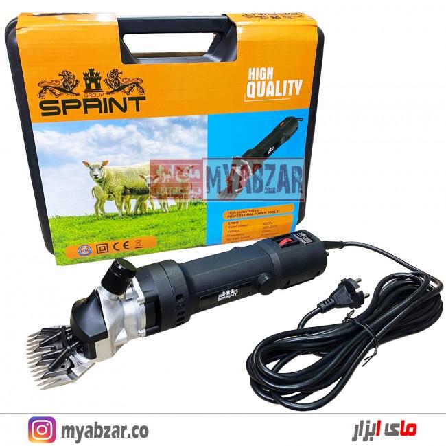 پشم چین گوسفندی برقی SPRINT مدل ST001D