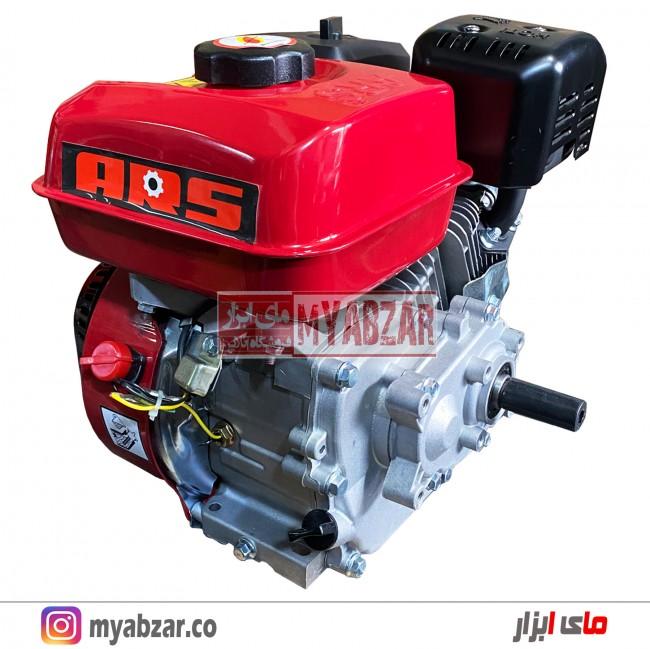 موتور تک گیربکس دار 6.5 اسب آرس ARS