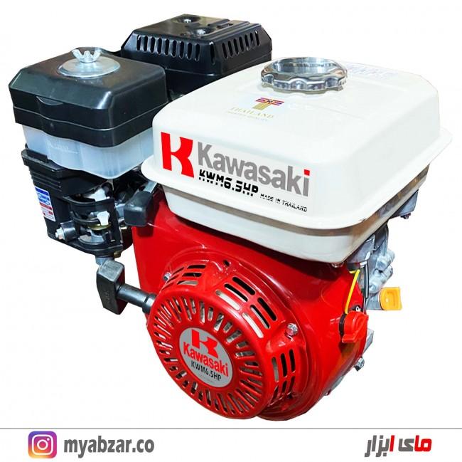 موتور تک کاوازاکی تایلندی 6.5 اسب مدل KWM6.5