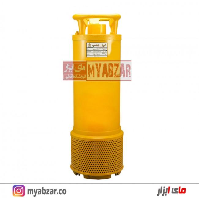 کفکش ایران پمپ 120 متری 2 اینچ 3 فاز