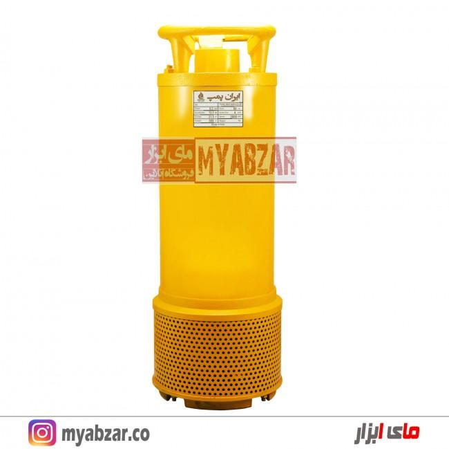 کفکش ایران پمپ 90 متری 3 اینچ 3 فاز