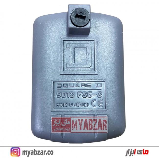 کلید اتوماتیک پمپ آب اسکوار دی مدل FSG-2 مکزیک