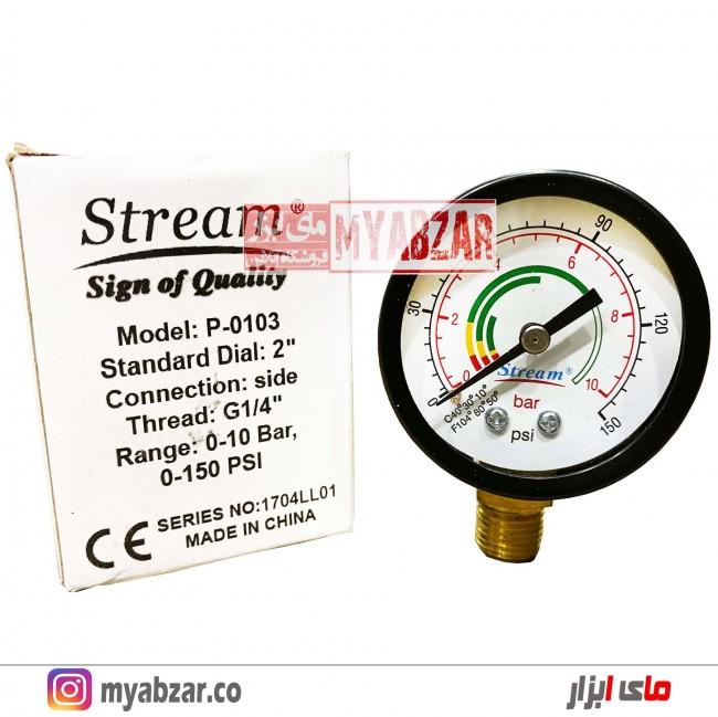 درجه 10 بار پمپ آب استریم Stream