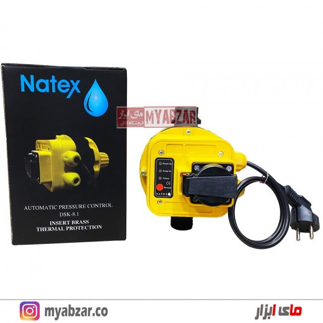 کلید اتوماتیک پمپ آب ناتکس مدل Natex DSK-8.1